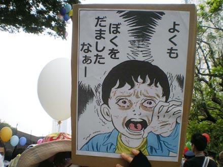 【京葉線】千葉みなと駅で人身事故「首が飛んでる」という目撃情報も YouTube動画>8本 ->画像>95枚