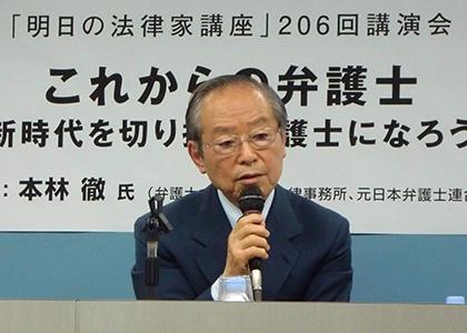 日本弁護士連合会:弁護士情報提供サービス ひま …